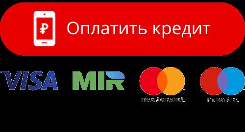 Онлайн кредит безработным до 15 000 грн в Украине - MyWallet